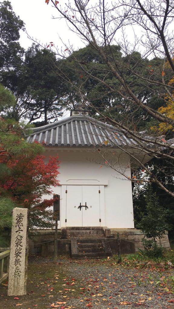 komyoji-40