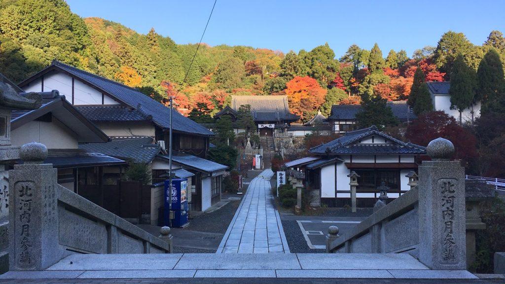 yokokuji-10
