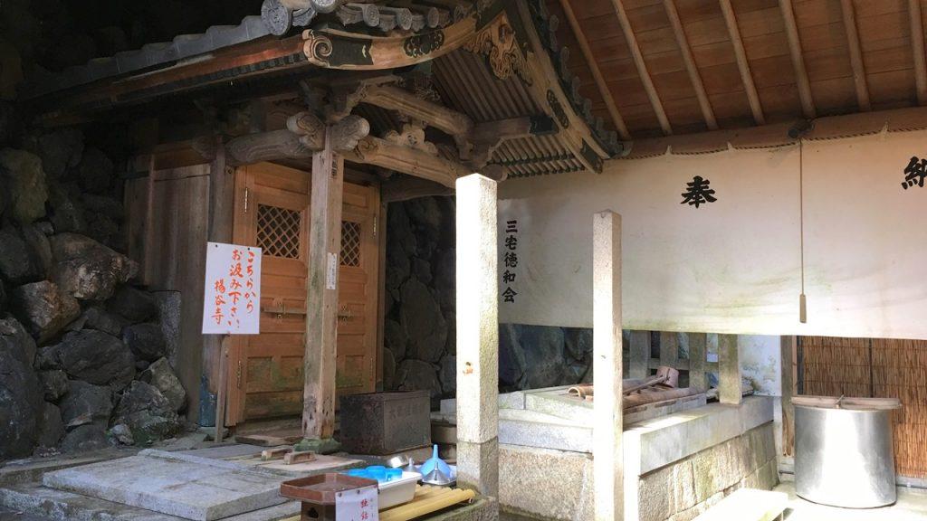 yokokuji-53