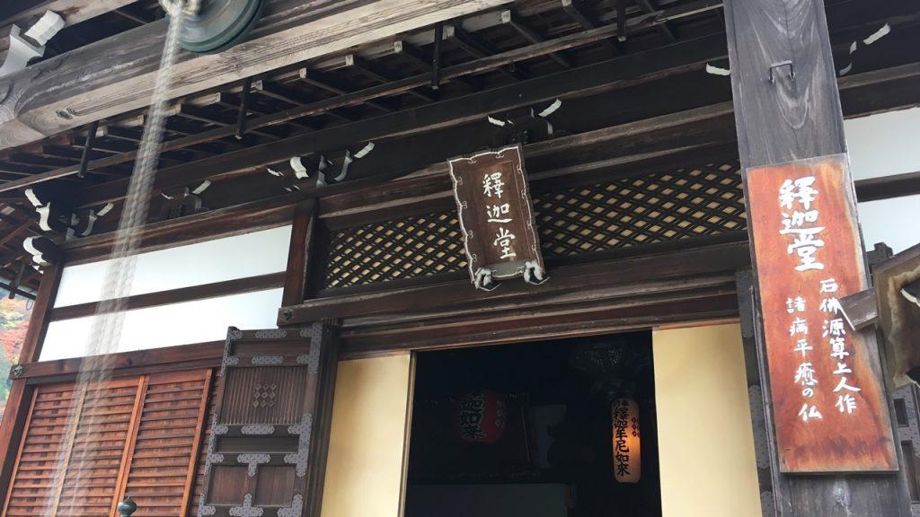 yoshiminedera-45