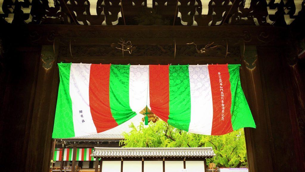 nishihonganji-04