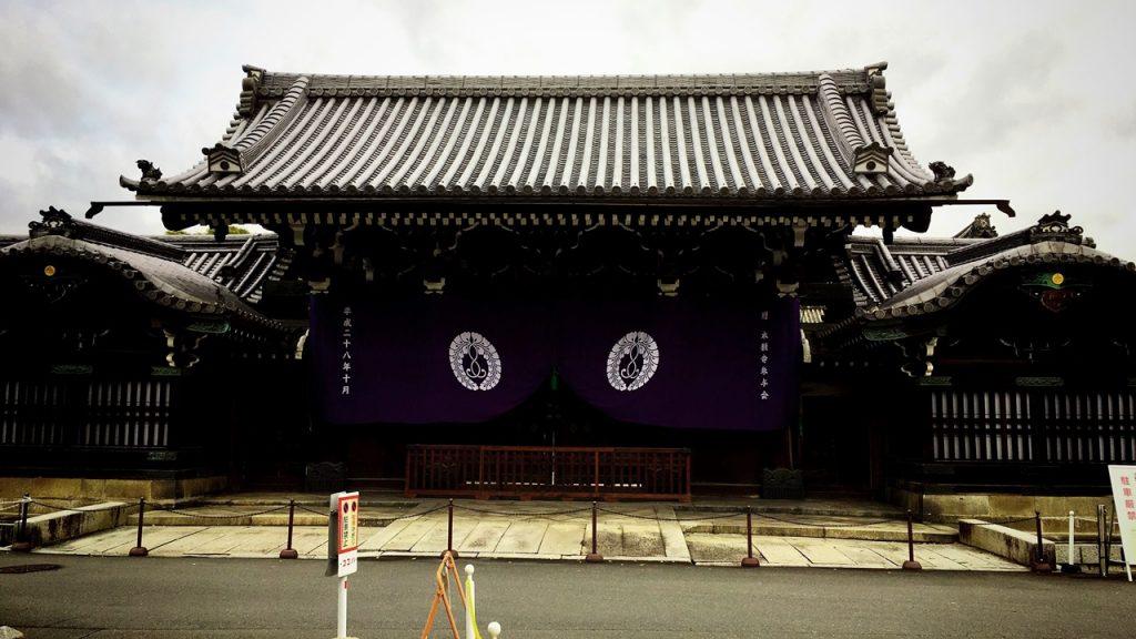 nishihonganji-25