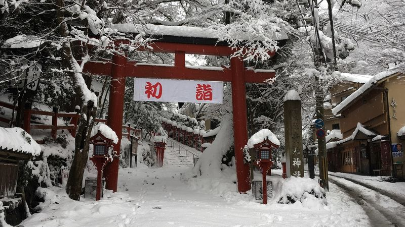 貴船神社の二の鳥居(Ni-no-torii gate of the Kifune-jinja Shrine)
