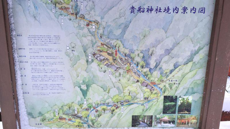 貴船神社の境内案内図(Kifune-jinja Shrine)