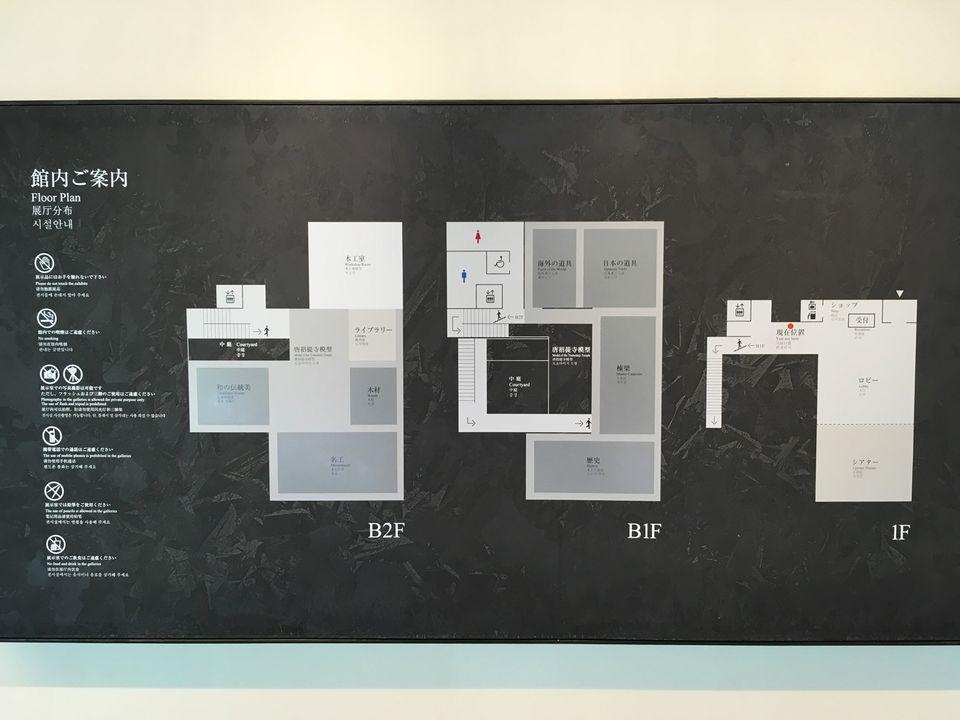 竹中大工道具館の見取り図(Takenaka Carpentry Tools Museum)