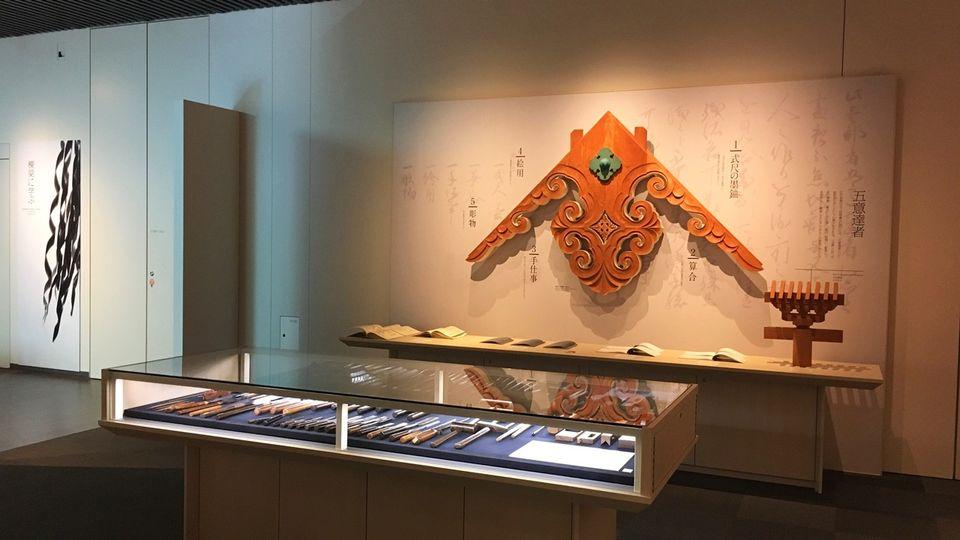 竹中大工道具館B1Fの展示スペース(Takenaka Carpentry Tools Museum)