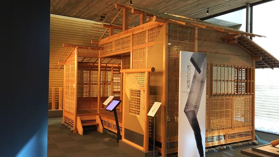 竹中大工道具館B2Fの茶室(Takenaka Carpentry Tools Museum)