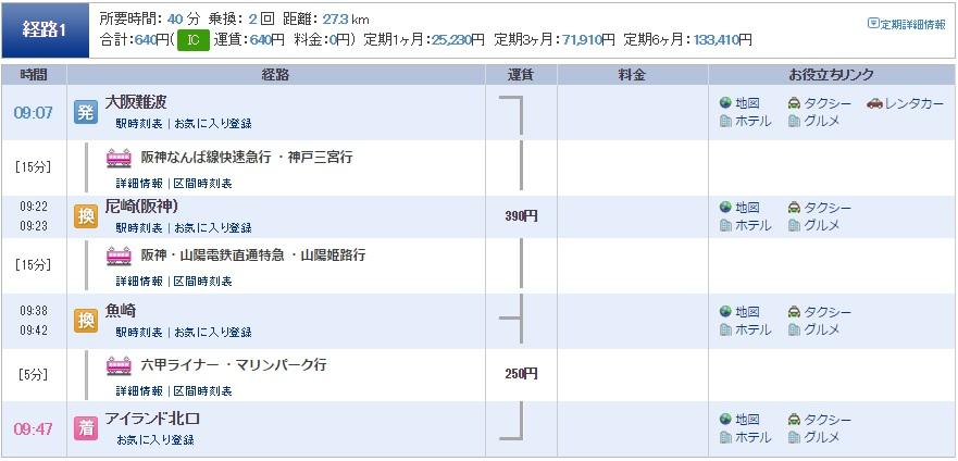 uccfactory-05-jp