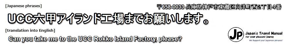 uccfactory-36
