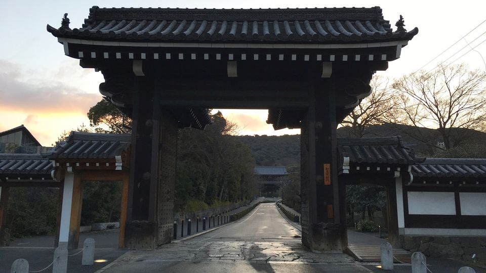 Shin-mon gate of Chion-in