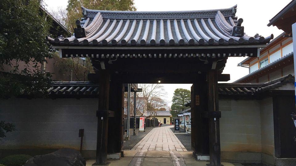 知恩院の四脚門