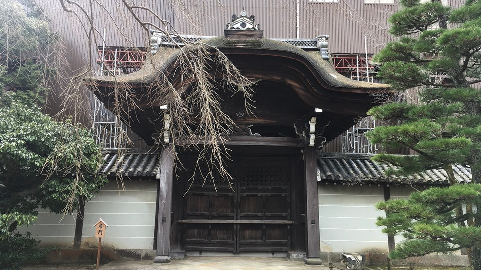 Kara-mon gate of Chion-in