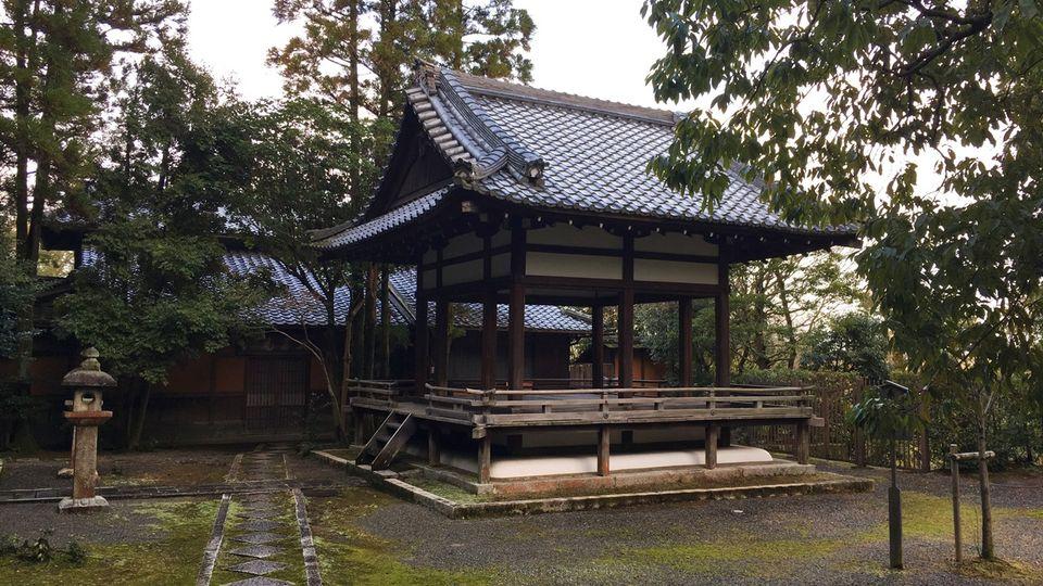 Makuzu-an of Chion-in