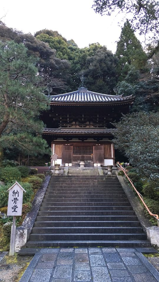 Nokotsu-do hall of Chion-in