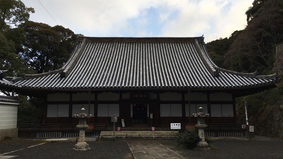 Seishi-do hall of Chion-in