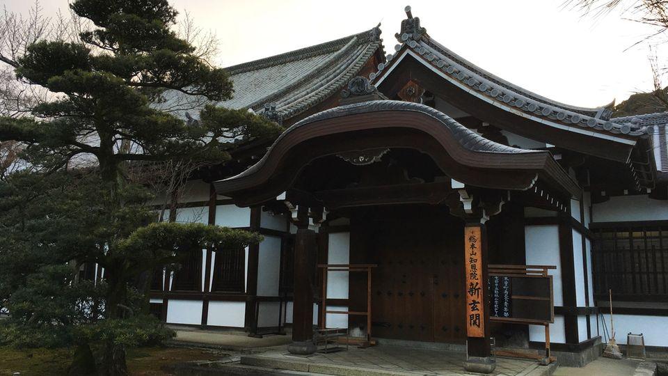 Shin-genkan of Chion-in