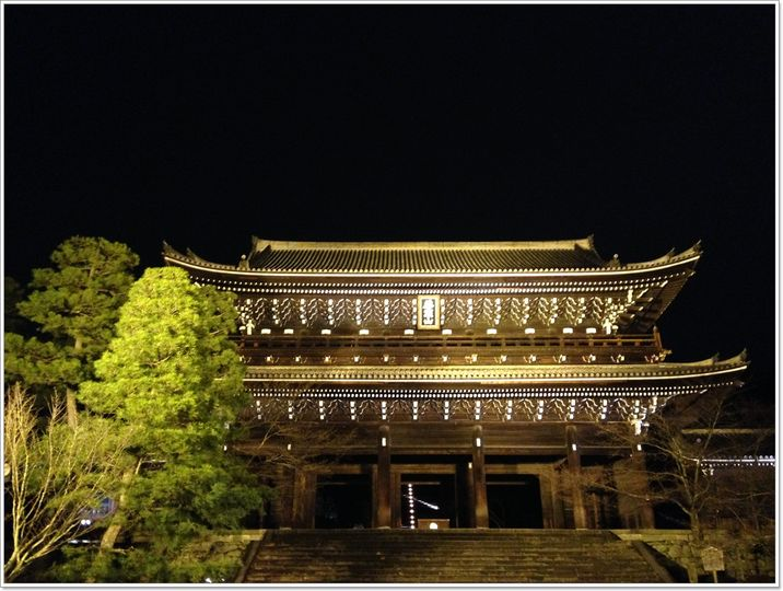 Illumination event of Chion-in Temple