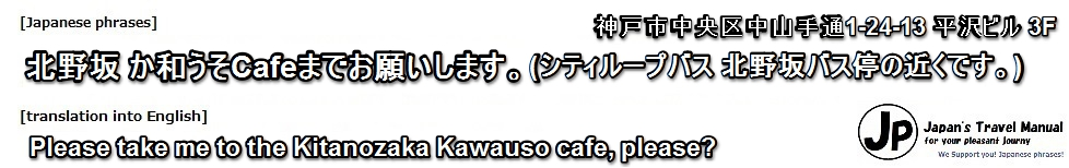 kawausocafe-27