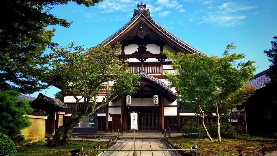 高台寺の庫裏