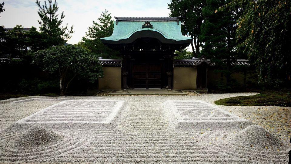 高台寺の波心庭