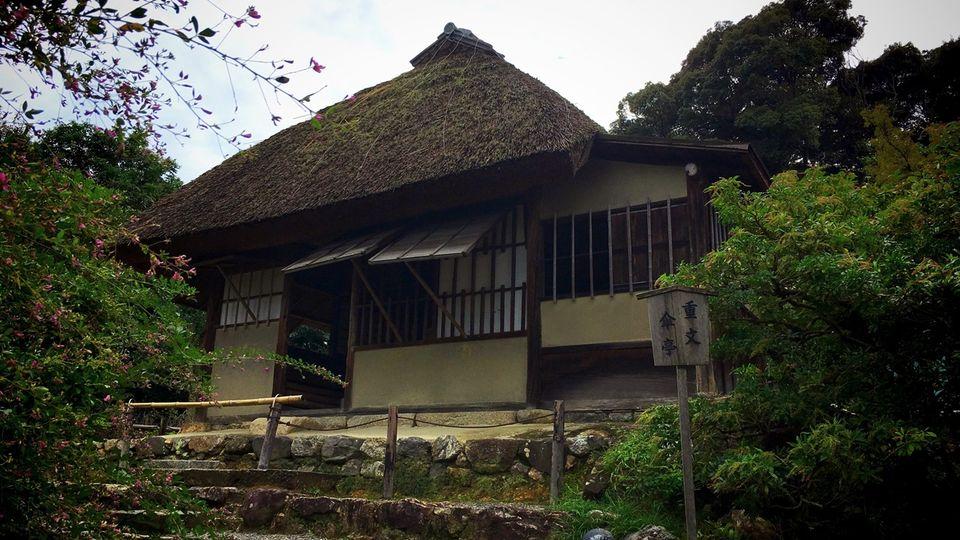 高台寺の傘亭