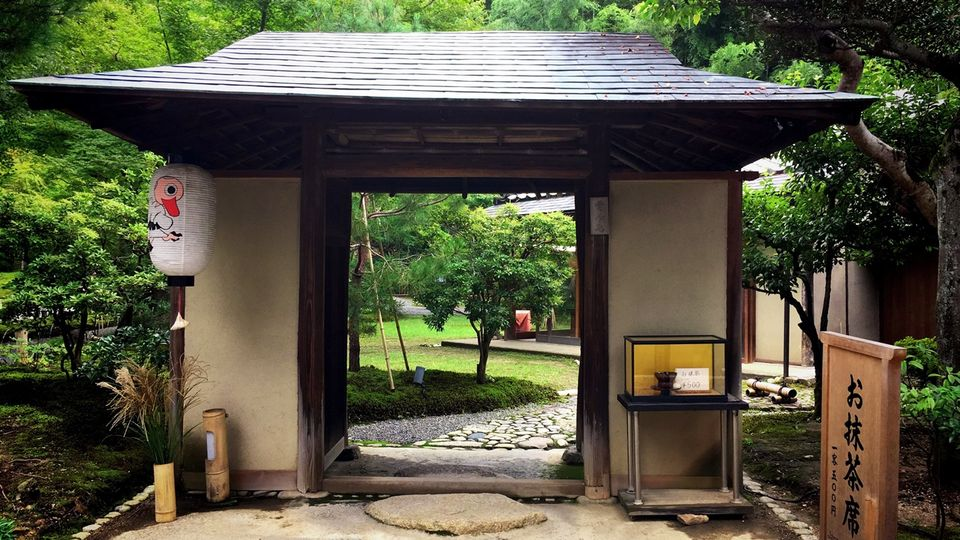 高台寺の雲居庵