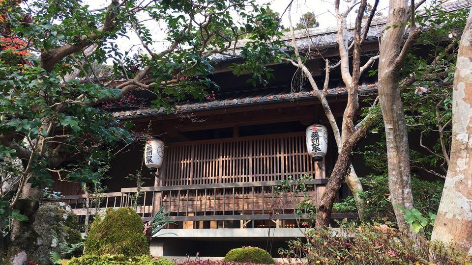Ruriko-den hall of Shoji-ji