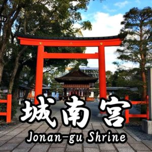 Directions and highlights of Jonan-gu Shrine.