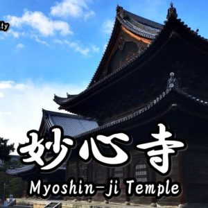 Directions and highlights of Myoshin-ji Temple.
