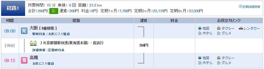 kabusanji-timetable-01-jp