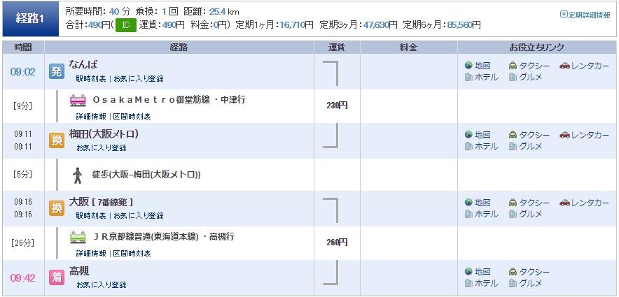 kabusanji-timetable-02-jp