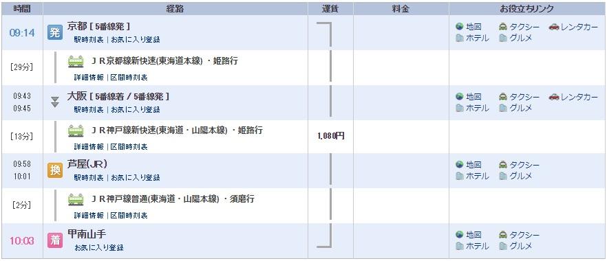 qpkobefactory-htg-12-jp