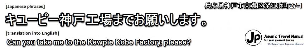 qpkobefactory-htg-13