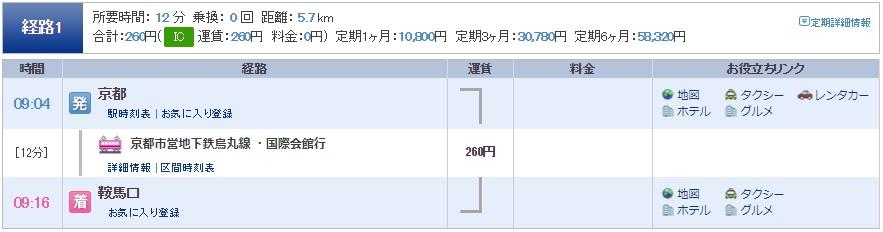 jishoin-htg-10-jp