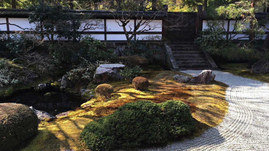 泉涌寺-御座所庭園01