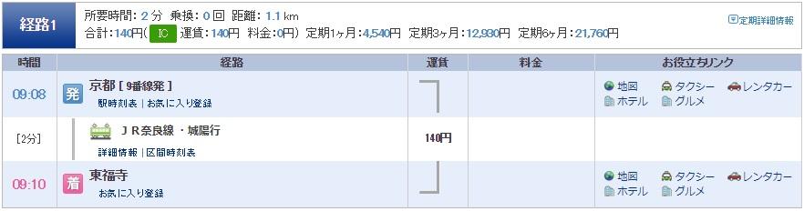 sennyuji-htg-14-jp