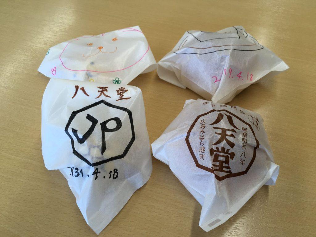 八天堂カフェリエ-包装紙デザイン4