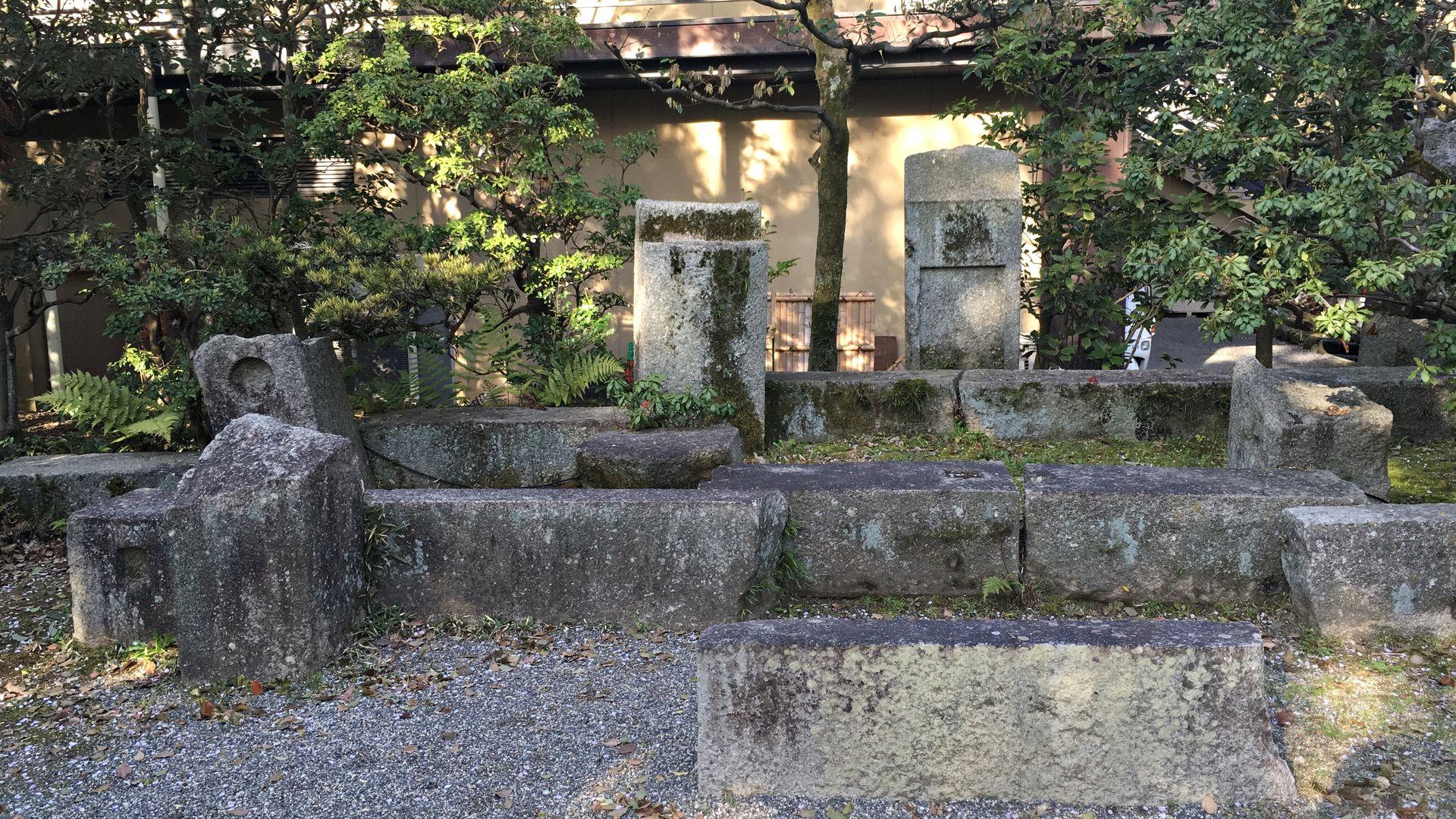 石清水八幡宮の鳩峯寮の庭