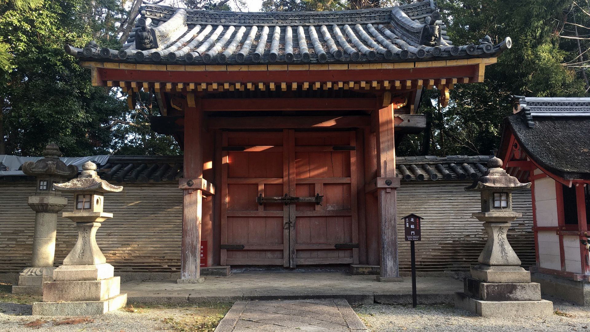 石清水八幡宮の北総門
