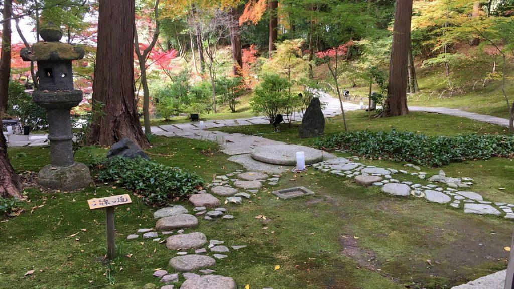 金戒光明寺-ご縁の庭