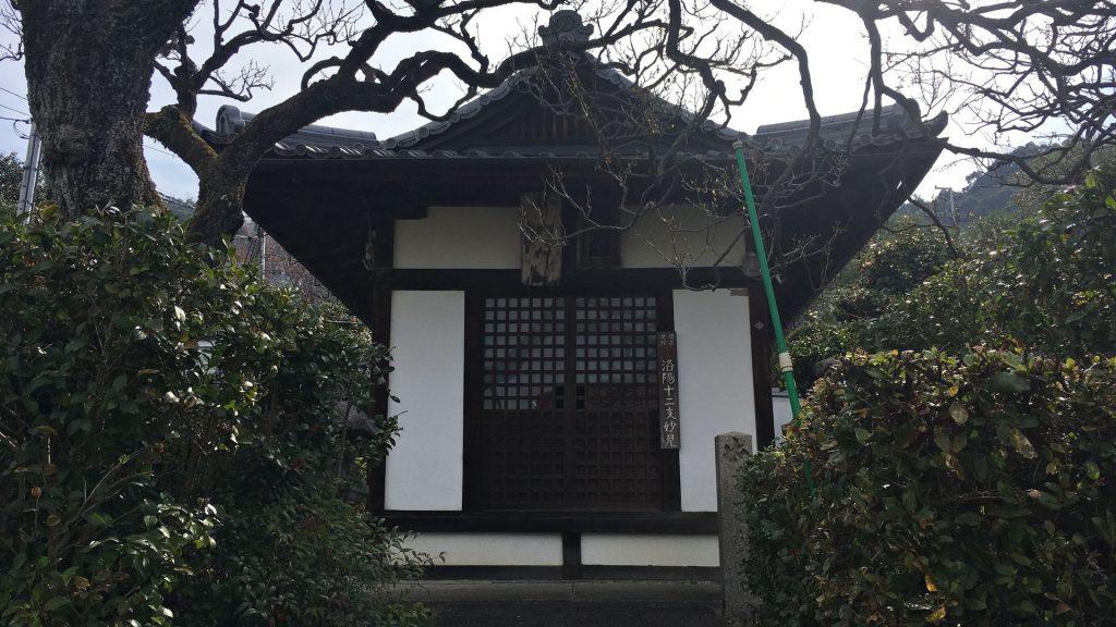霊鑑寺-如意不動/妙見宮