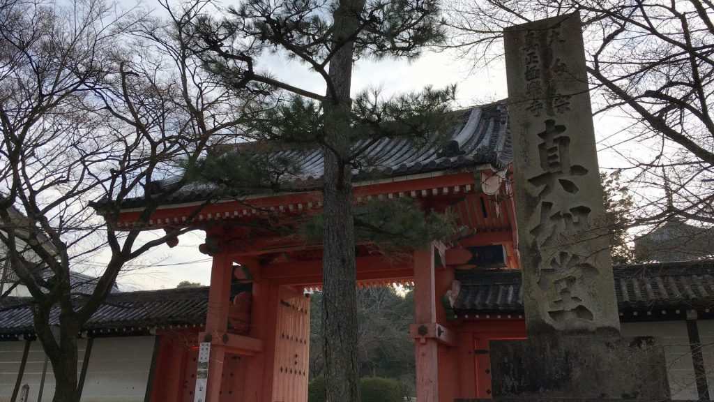 真如堂-総門と石碑