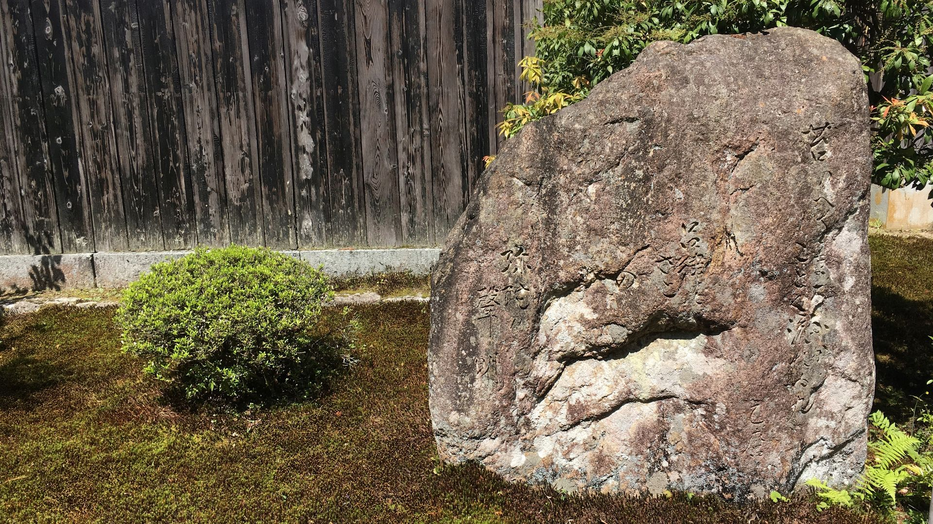 勝林院-平井乙麿の歌碑