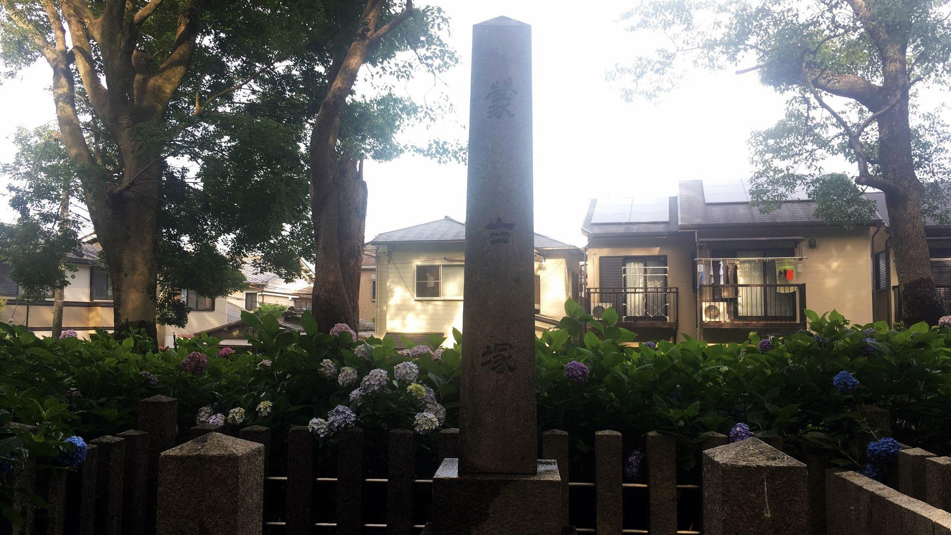 藤森神社の蒙古塚