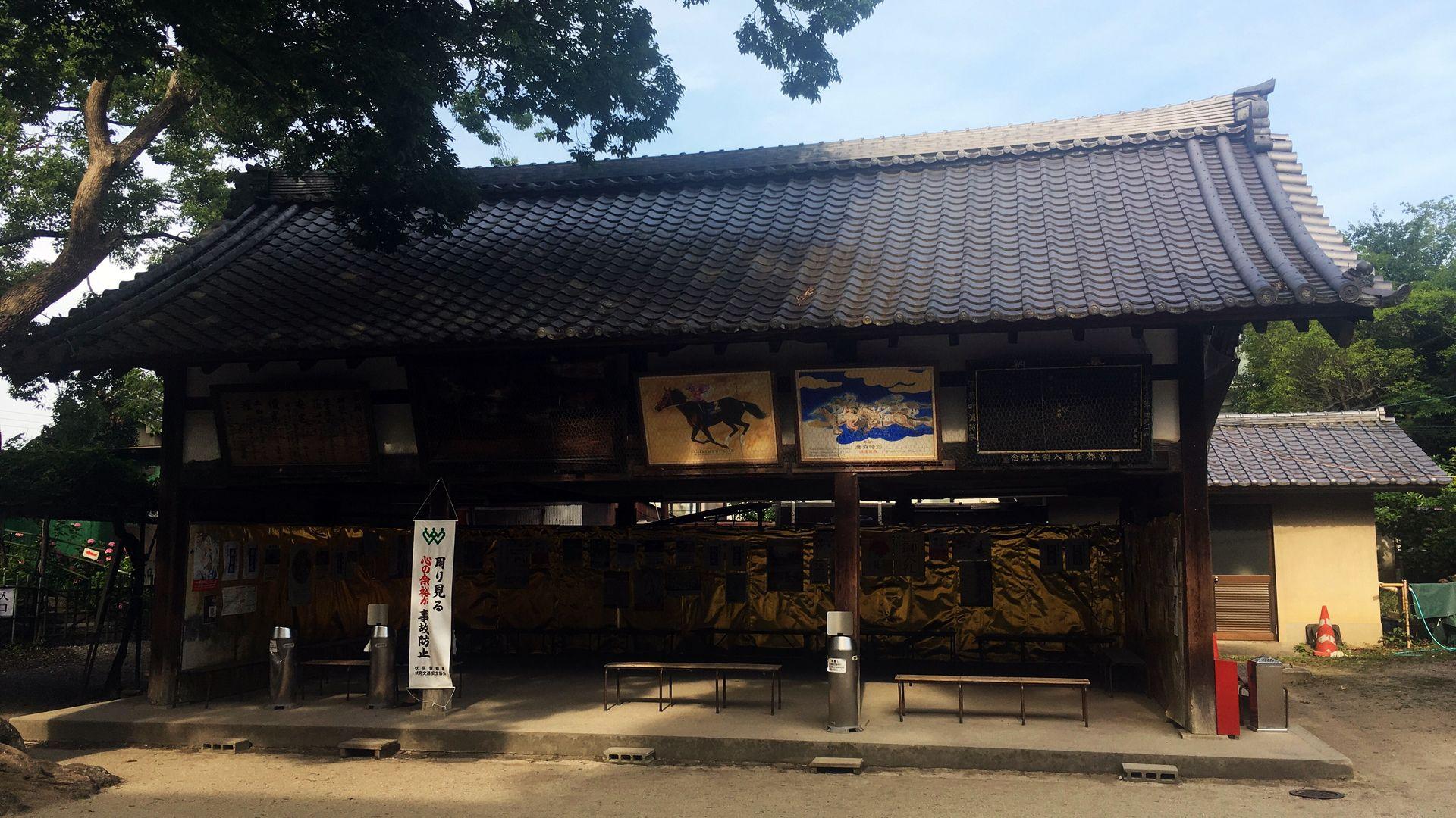 藤森神社の絵馬舎