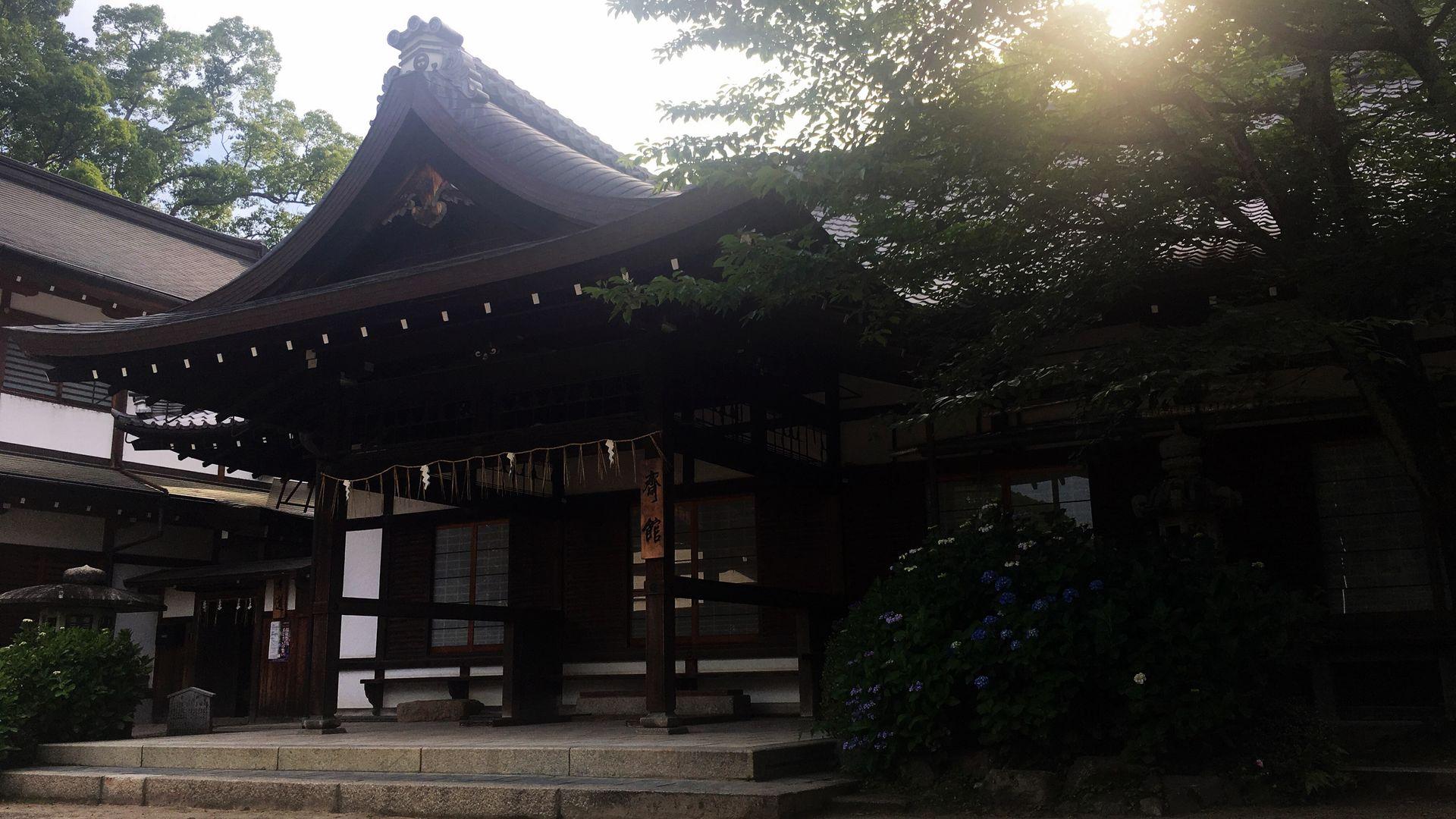 藤森神社の斎館