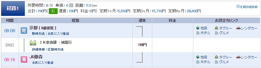 fujinomorijinja-htg-11-jp