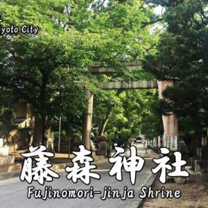 Directions and highlights of Fujinomori-jinja Shrine.