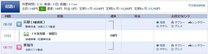 tentokuin-htg-11-jp