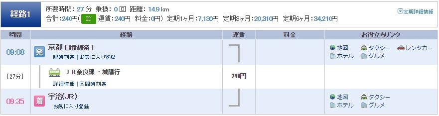 shojuin-htg-13-jp